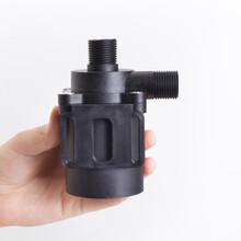 長沙中湘耐高溫三相無刷直流水泵熱水循環泵圖片