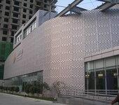 长期供应云南优质铝单板1.5厚