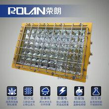 KLE109-LED防爆投光灯泛光灯