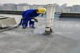 新闻报道陶氏聚脲杭州聚脲喷涂应用范围水库大坝外壁聚脲防水