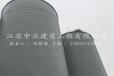 新闻报道-广西省贵港市水泥烟囱防腐120米水泥烟囱防腐
