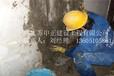 新闻报道/水泥库清理公司水泥库清理公司在哪找江苏省泰州市水泥库清理公司