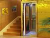 供应迪亚森别墅电梯餐梯幼儿园杂物电梯图书馆货梯