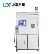 南京非标自动化厂家条形销视觉检测力泰科技非标自动化设备