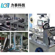 无锡非标自动化设备CCD视觉检测设备力泰科技自动化定制