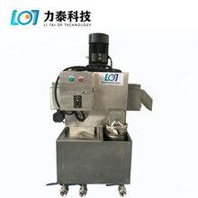 热轧锻造厂氧化皮去除机力泰科技专售高压清洗机图片