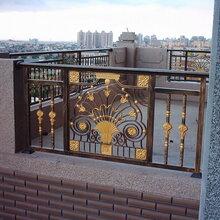 贵州厂家直销阳台护栏楼梯扶手锌钢护栏铁艺护栏不锈钢护栏图片