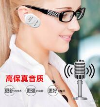 接收器一對多智聯廠家直銷會議同聲傳譯系統圖片