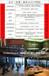 苏州聚珑阁—楼盘价格、在售面积、户型介绍及配套!