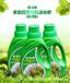 寶滋淋葉面肥花卉營養液土水培花肥葉面肥濃縮通用型
