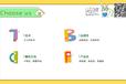 杭州兼职创业哪家比较好