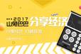 杭州山兔巴巴安吉白茶项目合作,产品绿色健康