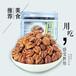 杭州山兔巴巴安吉白茶推广加盟绿色健康