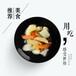 杭州山兔巴巴——坚果零食免费代理加盟