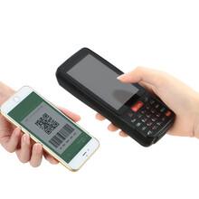 安卓手持机PDA快递物流景区检票机WIFI二维码4G安卓手持机图片