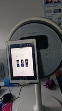 6光谱皮肤CT皮肤健康检测图片