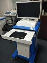 9D推車非線性亞健康檢測儀圖片