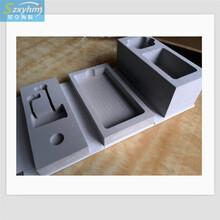 海绵包装盒海绵包装盒厂家_深圳市星亚海绵制品有限公司