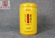 陶瓷罐子陶瓷陶瓷蜂蜜罐陶瓷茶叶罐景德镇陶瓷罐子