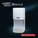 VOITH福伊特高速干手机HS-8515A冷热风可切换世纪经典款