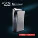 HS-8577A不锈钢双面干手器大品牌VOITH福伊特