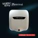 福伊特VOITH不锈钢全自动干手器HS-8519A畅爽干手新体验