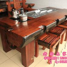 老船木茶桌椅组合中式客厅泡茶桌功夫茶艺桌简约实木家具船木茶几图片