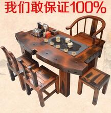 老船木流水茶桌实木鱼缸茶台特色小鱼池茶几简约仿古船木家具组合图片