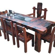 老船木茶桌椅组合实木户外喝茶桌阳台小型茶台仿古功夫乌金石茶几图片