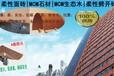 四川成都软瓷厂家/软瓷专业生产厂家