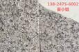 水包砂厂家/水包砂最新价格138-2475-6002