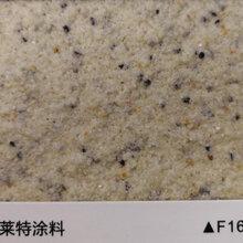 福莱特真石漆以质量第一为原则并且价格优惠