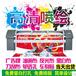 朝阳窑洼湖桥制作公司logo墙亚克力水晶字背景墙