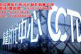全北京专业LOGO墙制作承接广告喷绘、发光字、门头招牌、楼顶字