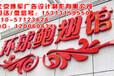 高碑店喷绘招牌喷绘写真公司形象logo墙会议