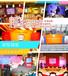 北京站LOGO墙制作公司牌匾不锈钢标牌公司形象牌公司发光门牌led发光灯箱不锈钢字