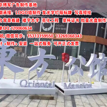 国贸喷绘展架易拉宝,L型展架,X型展架,拉网展架,,铝合金折叠式资料架,海报