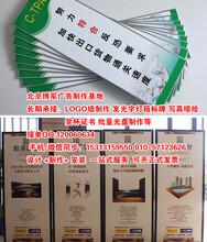 易拉宝设计KT板京广桥设计印刷制作酒仙桥设计印刷