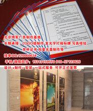 易拉宝展架海报喷绘写真赵公口