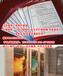 大红门标牌企业文化墙广告喷绘KT板X展架门型展架易拉宝