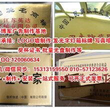 北京易拉宝展架制作工厂亚克力字加工,背景舞台制作安装