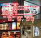 工体奖杯标牌企业文化墙发光字易拉宝写真喷绘X展架相纸拉网展架海报