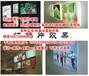 六里桥奖杯标牌X展架易拉宝写真喷绘门型展架拉网展架专业生产制作