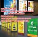 建外SOHO标牌企业文化墙易拉宝,展架,门型展架,KT板,LOGO墙制作安装