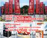 北京站标牌LOGO墙kt板展架易拉宝海报架广告架立牌支架制作展示架架子