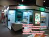 东四企业文化墙标牌奖杯KT板展板PVC板异型板喷绘X展架易拉宝等