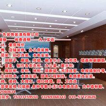 大红门展会服务LOGO墙舞台背景板搭建场地布置年会会议展