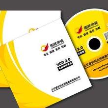 中关村广告字室内外标识广告灯箱展览展示制品亚克力制品喷绘写真设计制作经