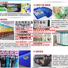 苏州街喷绘公司写真喷绘展板X展架易拉宝会议背景北京舞台搭建背景板设计制作公司