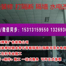 北京望京附近壁纸壁画壁布墙纸墙布地胶销售施工专业贴墙纸